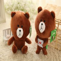 日本人气LINE APP挂件 布朗熊玩偶可妮兔 馒头人毛绒玩具公仔挂件