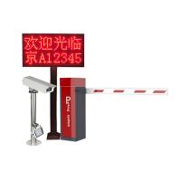 长沙益阳张家界蓝牙停车场系统停车道闸系统停车刷卡管理系统