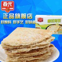 海南特产批发 春光食品椰香薄饼150g椰子脆饼干 椰蓉饼 休闲零食