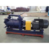 VOLM-2BE1S双级水环真空泵
