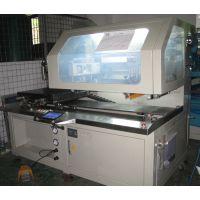 转让5台九成新二手丝印机 平面丝网印刷机 低价出售
