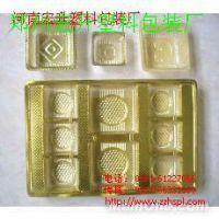 供应河南郑州pvc塑料盒包装 可定制食品内托月饼盒