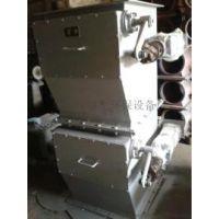 单/双层电动/重锤锁气翻板卸灰阀