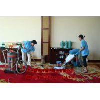 广州天河区地毯清洗公司/办公室地毯清洗