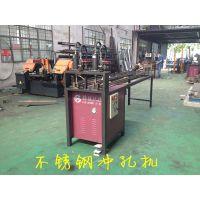 广西省北海市直销锌铖牌液压高速不锈钢防盗窗冲孔机XC-2MOB-A