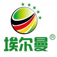 埃尔曼润滑油(北京)有限公司