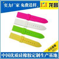 华强北香味硅胶带厂家订制_ODM代工硅胶手表橡胶表带什么价格