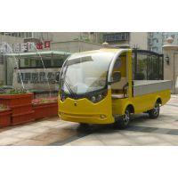 山东观光车绿通平板货车(LT-S2.HP)