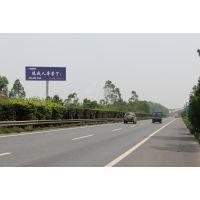 赣南18县市国道主城区户外大牌广告招商