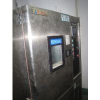 深圳二手恒温恒湿试验箱 二手恒温恒湿箱 恒温恒湿机