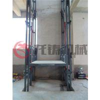 桐庐县升降机厂家 臂架式高空作业平台 链条式液压升降货梯的现场操作