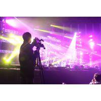 民治哪里有专业的晚会摄影摄像公司价格如何