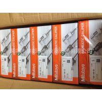 日本三丰Mitutoyo数显卡尺500-196 产品介绍及图片