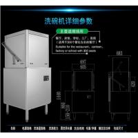 酒店火锅店通道式洗碗机商用超声波洗碗机