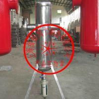 旋流式分离器-SUS304不锈钢气液分离器