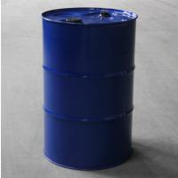 安阳大量供应18公斤烤漆桶|200L果汁桶|山梨醇液包装|24小时发货