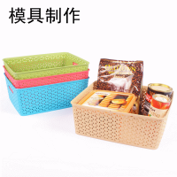 定制塑料篮子模具塑料置物篮收纳篮洗菜篮模具开模加工