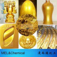 供应工艺品装饰用400目高光水晶默克金粉 高亮度黄金粉批发