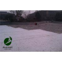 河源4.5kg㎡膨润土防水毯供应商