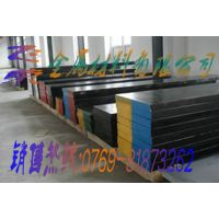 批发零售A3模具钢 A3精板光板 大型铣磨加工 可订做特殊规