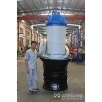 市政排复工程用的津奥特轴流潜水泵-水利排水用的潜水轴流泵-可达220kw的大型排污泵