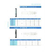 专业生产销售莫氏MS卧铣刀杆R8卧铣刀杆品质保证值得信赖