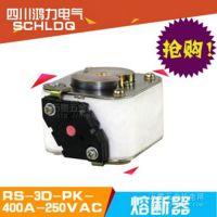 四川鸿力电气 熔断器YSP35 500V /1800A中频电源成套设备