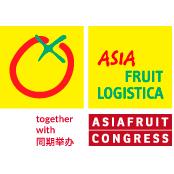 2017亚洲国际水果蔬菜展览会