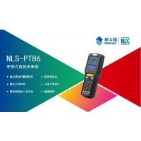 新大陆PT86数据采集器手持终端内置盘点进销存管理系统PDA仓库盘点机