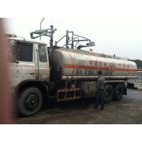 供应上海锅炉柴油 上海锅炉燃料油