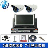 监控套餐 带屏DVR 700线红防水摄像机 2路监控套餐 带500G硬盘