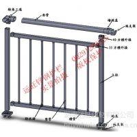 贵州室内阳台护栏成本***低多少钱一米