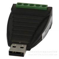 原装宇泰UT-8851 USB转TTL电平 USB2.0到TTL电平转换器(5V)