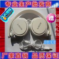索尼大耳机 超重低音头戴式 潮流MP3水晶线  手机大耳机 厂家促销