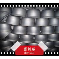 广东磷化加工处理加工哪一所厂家好