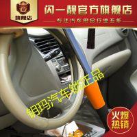 汽车锁 棒球锁 防身车锁 方向盘锁 防盗锁具 多功能防盗系统