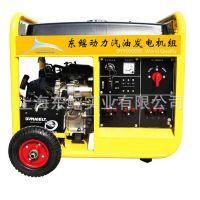 7.5kw电启动单三相通用汽油发电机 DY9000DSE 美国同款