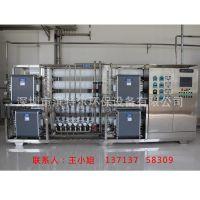 直销医药高纯水设备 HD-YY01-5T 新型