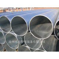 DN1000镀锌直缝钢管,1067热镀锌钢管 DN1050)镀锌直缝焊管