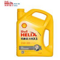 壳牌机油,喜力HX5矿物机油5W-30 4L黄壳