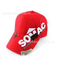 新款热销开瓶器帽子厂家定制韩版刺绣夏季棒球帽男士女士订制批发