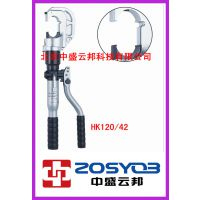 供应HK120/42 压线钳 EK60UNV-L EK120UNV-L ESG45-L