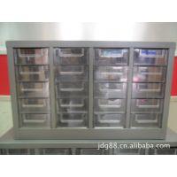 正而美五金工具 带门文件电子元件仓储货架 YJ-405抽屉式仓储货架