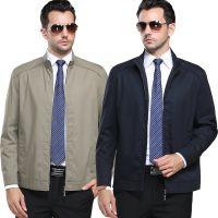 2015新款正品柒牌男式休闲夹克 中年男士薄款外套全棉纯色茄克衫