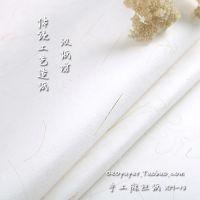 麻丝纸 亚麻包装纸 礼品包装纸 淡雅系 素色包装纸XM-13