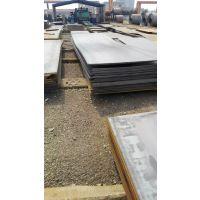 供应50mn钢板;江苏50mn热轧薄钢板;江苏50mn薄钢板厂家