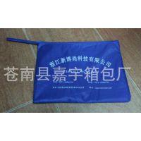 厂家供应PVC雨衣布资料袋,牛津布资料宣传袋广告袋