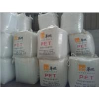 常州华润PET聚酯切片、油瓶级8863、佛山代理商