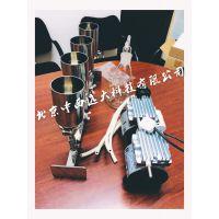 供应自产中西牌四联不锈钢溶液过滤器/多联溶液过滤器库号:M365603