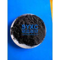 人造石墨粉 河北石墨粉供应商 150 目 325 目 1000目 固定碳:99.996%